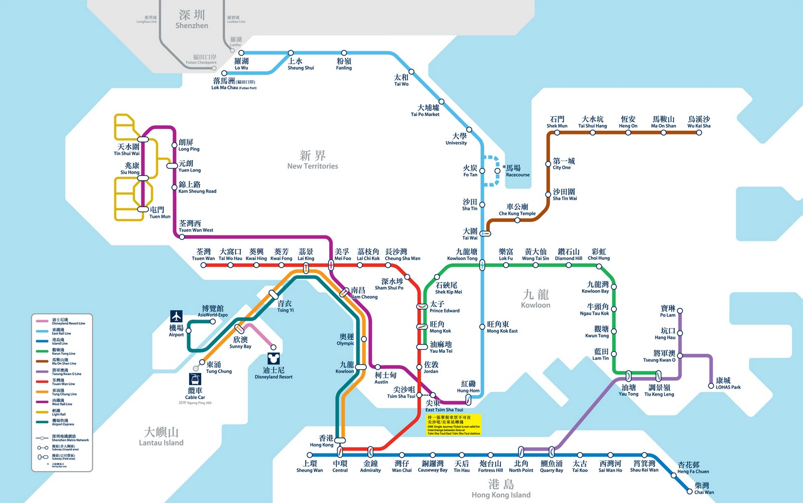 MTR network map 2013