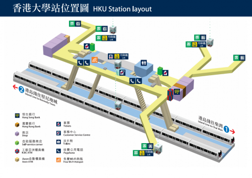 Diagram of platform, concourse and exits at HKU Station on the MTR West Island Line