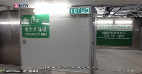 HKU station: 12 floors up if you decide to use the emergency stairs