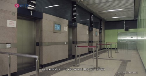 HKU station: lift-only entrance at concourse level