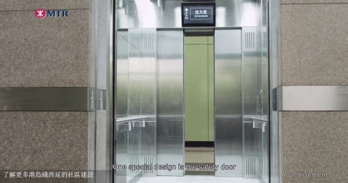 HKU station: double doors at the lift-only entrance