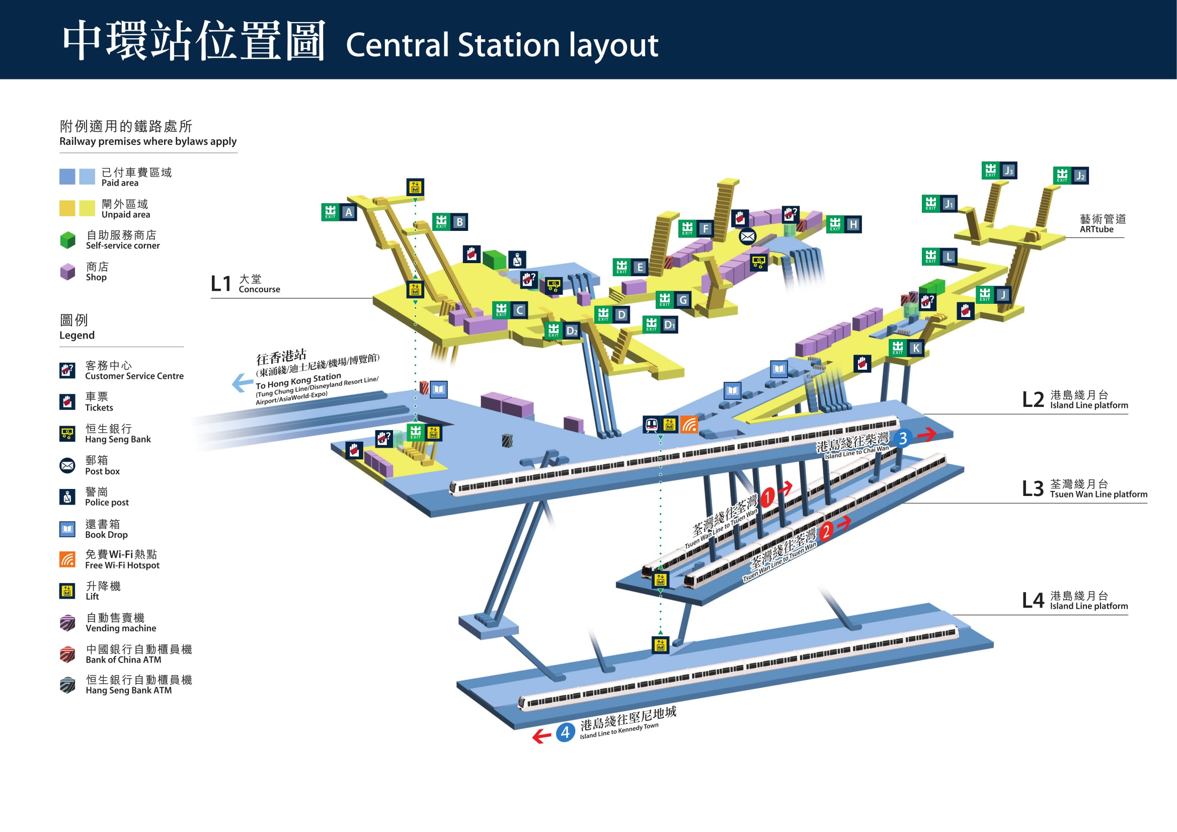 MTR Central station layout diagram 2017 - Checkerboard Hill
