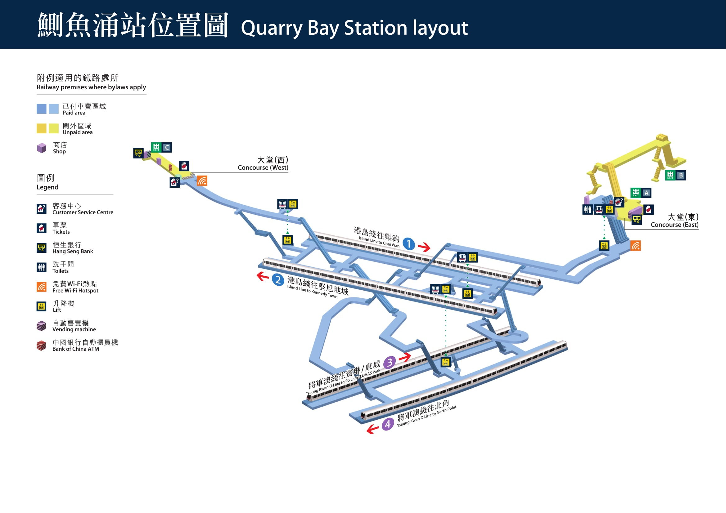 hk mtr map 2017 pdf